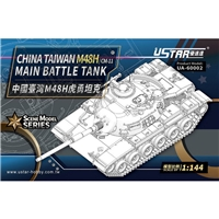 China Taiwan M48H/CM-11 Main Battle Tank