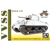 M4 V.V.S.S. Suspension Unit