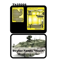 Stryker Family PE for Intake Guard Mesh & Exhaust Hood