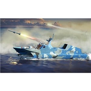 PLA Navy Type 22 Missile Boat