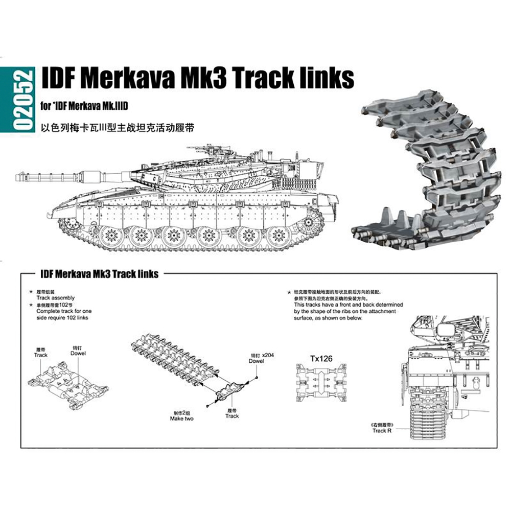 IDF Merkava Mk 3 Workable Track Links
