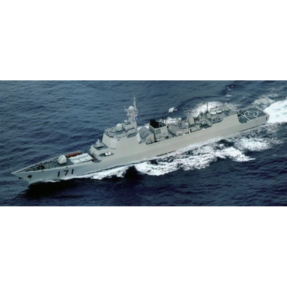 PLAN Type 052C Destroyer Haikou 171