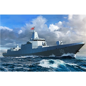 PLA Navy Type 055 Destroyer