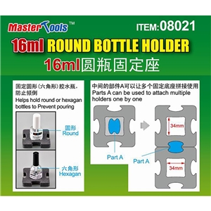 16ml Round Bottle Holder