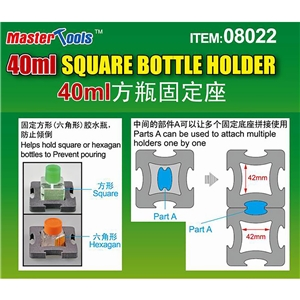 PKTM08022 40ml Square Bottle Holder