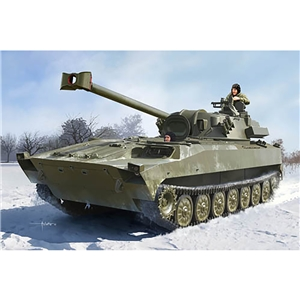 Russian 2S34 Hosta Self-propelled/Mortar