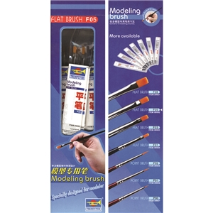Flat Brush F05 / 6.0mm (12 pc Display Box)