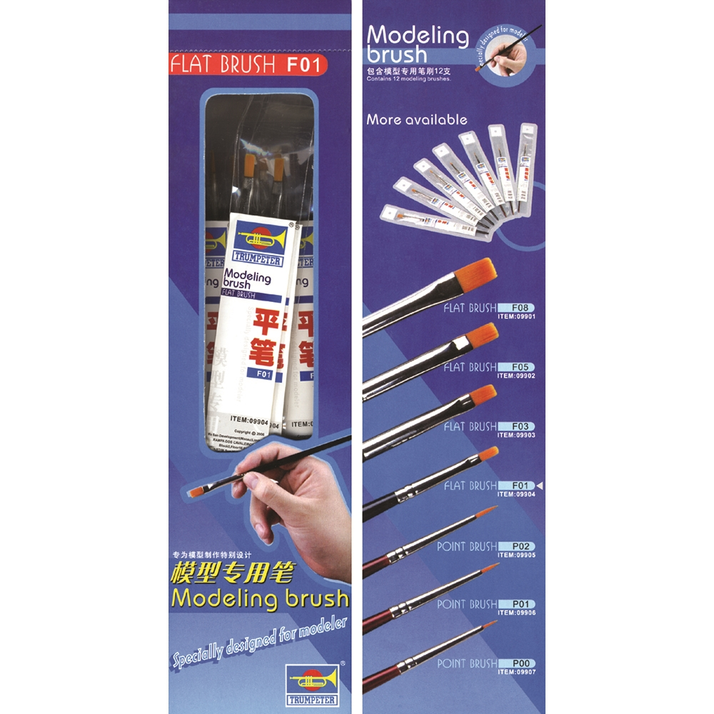 Flat Brush F01 / 3.0mm (12 pc Display Box)
